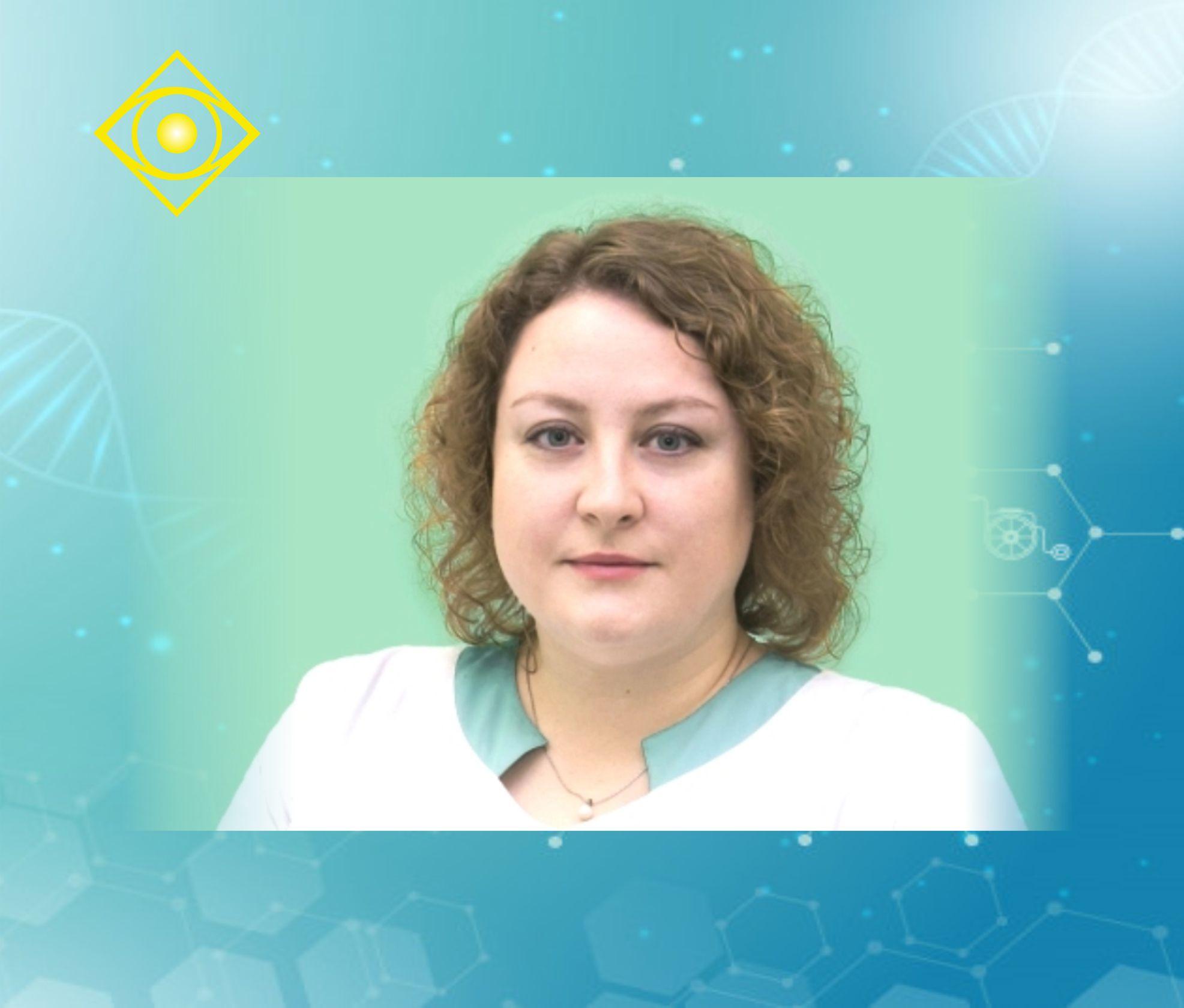 Позднякова Светлана Сергеевна - лазерная коррекция зрения - врач-офтальмолог